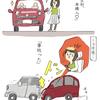 ADHDは車の運転に要注意!車を持って1ヵ月で事故を起こした話!