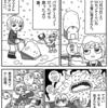 1210ドカ雪寿司。