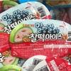 韓国のアイス