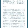 【ポケモンgo】明日は色違いダブルイベント!今回はいつもと違いますよ!