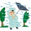 「雨の日が続く」