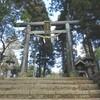 飽富神社、拝殿