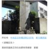 関東大震災、日本橋浜町の人助け橋の記録。