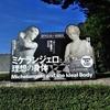 国立西洋美術館「ミケランジェロと理想の身体」展は24日までです。