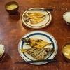 熱海のゲストハウス「MARUYA(まるや)」で食べる朝食の干物が最高すぎた