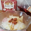 美肌を作るティータイム 白キクラゲのデザートとKUSMI TEAのアクアローザ