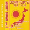 Music Collection Vol.1(Mighty Crown、Reggae)