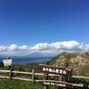 北海道 洞爺湖の旅③ 外輪山展望台