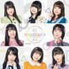 DIALOGUE+ 1stアルバム DIALOGUE+1(ダイアローグワン) 感想、レビュー CD編
