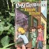 簡単なのに完読できずにいた人気の児童書『A to Z Mysteries the Absent Author』