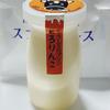 *函館洋菓子スナッフルス* とろりんこ 270円(税込) 【北海道函館市】