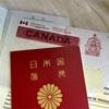 【カナダ】ワーホリビザは入国手続きに時間がかかった(>_<)