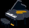 【子育て】家族でYouTube ピアノの演奏動画を鑑賞