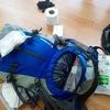 クラビ旅行の準備