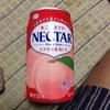 株式会社不二家(NECTAR)