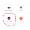 Cloud9環境のRubyテンプレートにbundlerをインストールする