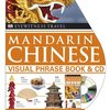 eBookStore new release: Mandarin Chinese: Visual Phrase Book (Eyewitness Travel Guides)   by DK Publishing 9780756649814