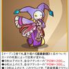【カード紹介】遊楽開幕クラウンジョーカー