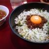 どらいち汁なし担担麺
