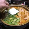 ツナキムチチゲ ( チーズ入り )