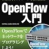『次世代ネットワーク制御技術 OpenFlow入門』と『プログラマの考え方がおもしろいほど身につく本 問題解決能力を鍛えよう!』を販売開始しました!