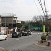鳥見町二丁目(奈良市)