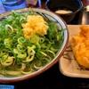 今日のお昼は丸亀製麺🥢