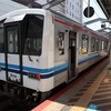大阪から青春18きっぷで行く島根・広島の旅 その3