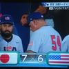 侍JAPAN、アメリカにサヨナラ勝ち。