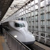 【新幹線】EX早特21予約したけど直前変更するとき