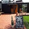 松本市ドッグカフェ『CUE cafe』行ってきたよ
