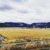 滋賀県・余呉湖の畔に佇む「徳山鮓」で郷土料理、鮒鮓の神髄に触れる
