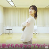 柏木由紀「一番感動してるかも」当時の衣装で「フライングゲット」 「10年桜」の衣装も披露