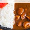 原価率研究所?→激安200円でカレーを食べられる飲食チェーン店のことなんです