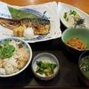 和風ファミレス藍屋の平日ランチは3種の炊き込みご飯食べ放題で満腹