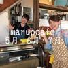 5月・6月・7月の maruocafe のお知らせ!