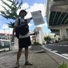 ヒッチハイク 奈良⇄東京 体験談