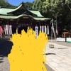 神社仏閣に引き寄せられvol.18