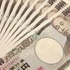 作曲だけで月10万円稼ぐ方法