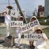 「鈴木明子さん講演会」豊橋出身の有名人と無名人の活動