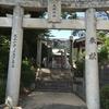 【福岡市東区】大神神社