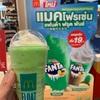 タイのマックにクリームソーダ的な飲みものがあった〜\(^O^)/