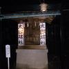 聖なる場所を巡る 愛宕神社の千日詣り百八十六日目 愛宕神社の猫日記 2016.9.8木曜日