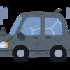 傷のある古い中古車の買取金額がWEB査定で0円から18,000円まで上がったよ