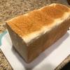 美味しいパンがアトランタからやってきた… 焦がしちゃったけど美味しかった。