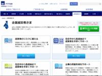 アクサ生命、秋田県と「健康増進に関する連携協定」を締結