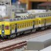 【鉄コレ】 一畑電気鉄道 2100系