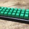30キーのキーボード PiPi Gherkin が完成しました。