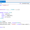 Visual Studio 2012で行番号を表示する方法