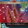 【拡張作戦】南西海域 マラッカ海峡沖 (E4)ゲージ削り